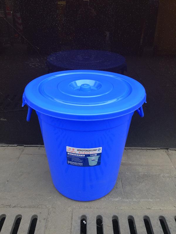 恒丰塑料圆形垃圾桶