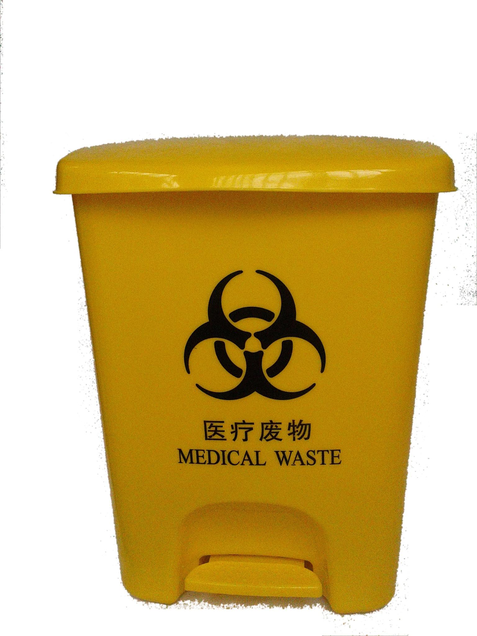 25升医疗脚踏垃圾桶